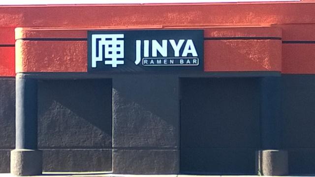 Jinya3